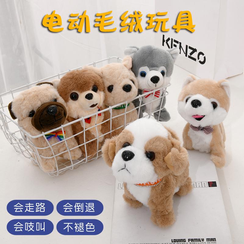 中國代購|中國批發-ibuy99|电子玩具|新款电动毛绒玩具狗狗走路会叫仿真宠物电子机器狗宝宝节日礼物