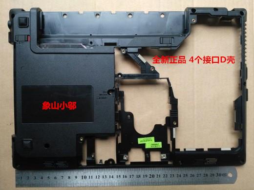 全新 联想G470 G470A G470AH G475 G475A D壳 笔记本 外壳 底壳