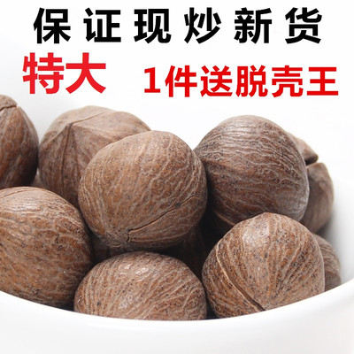 21 years new product net weight 500g Lin'an pecan extra large seeds non-hand peeled bag canned small walnut kernel nut snacks