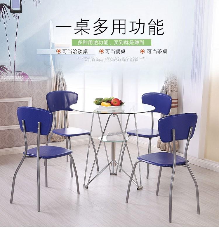 洽谈接待桌椅组合咖啡桌美容院玻璃圆桌子小圆桌茶几奶茶店桌椅子