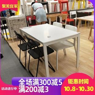 正品 宜家国内代购 麦托桌子餐桌椅子饭桌办公桌双人桌简易桌学习桌