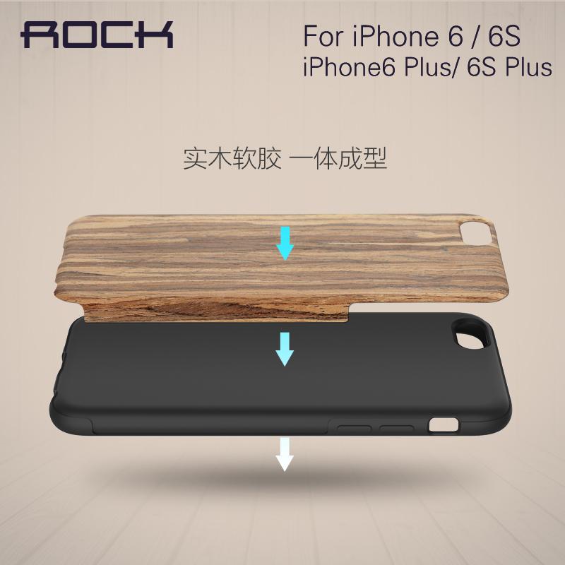 ROCK iPhone6plus實木紋保護套蘋果7P 矽膠防摔軟殼 木質手機殼6s