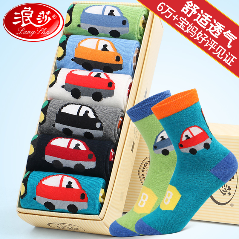 Children's socks pure cotton spring and autumn thin girl's 9-10-12-15-year-old boy's cotton socks middle and big boy's socks