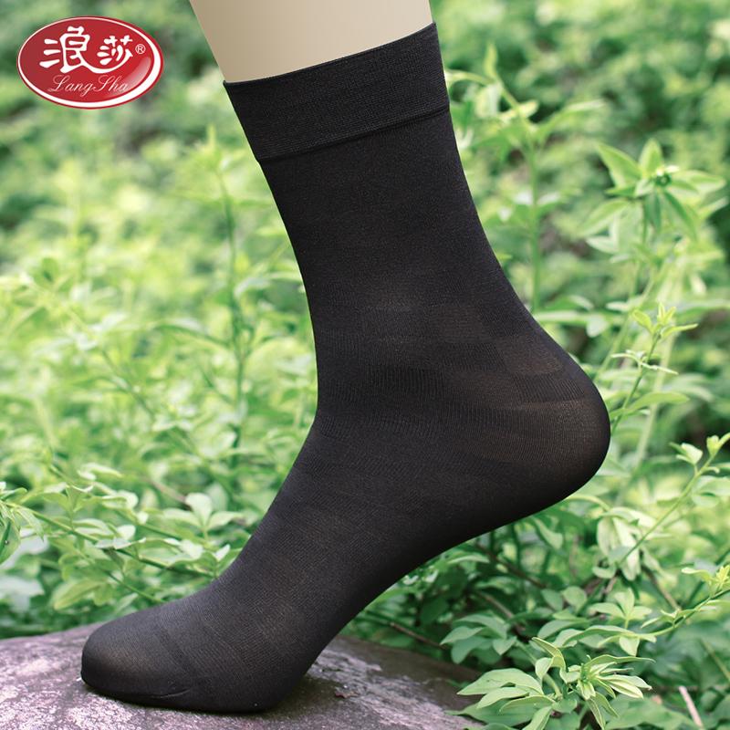 Мужские носки Артикул 525593385869