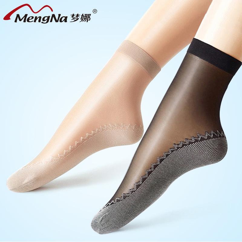 梦娜丝袜女短袜子夏季薄款中筒防勾丝女士黑肉色棉底防滑短丝袜女