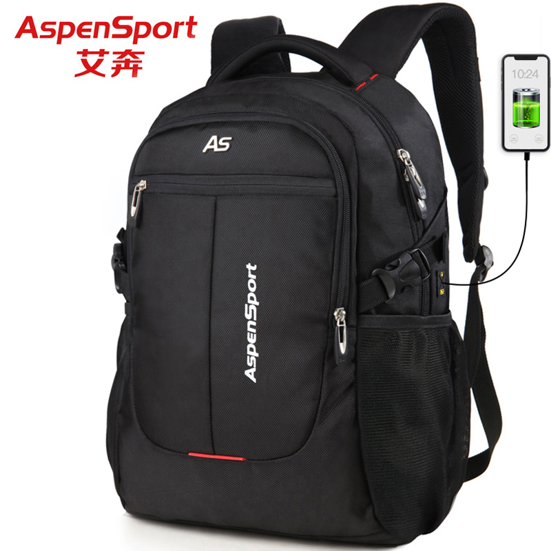 Backpack for men, backpack for high school students, backpack for junior high school students, fashion trend for women, large capacity travel computer students