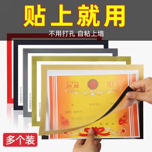 磁性奖状相框挂墙收纳展示墙贴照片装裱A4a3磁吸磁力硅胶画框保护