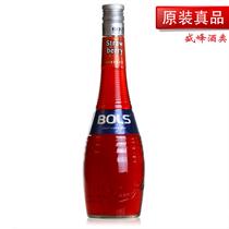 利口酒berry700MLStrawBOLS波士草莓力娇酒洋酒荷兰进口