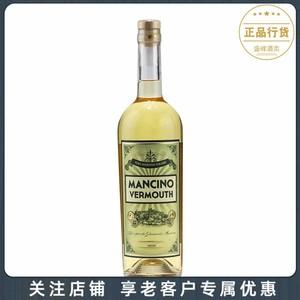洋酒 曼奇诺干味美思配制酒开胃酒威末酒 MANCINO VERMOUTH