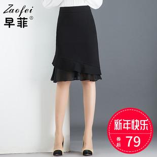 高腰黑色显瘦不规则包臀裙女2019新款网纱鱼尾半身裙中长OL一步裙