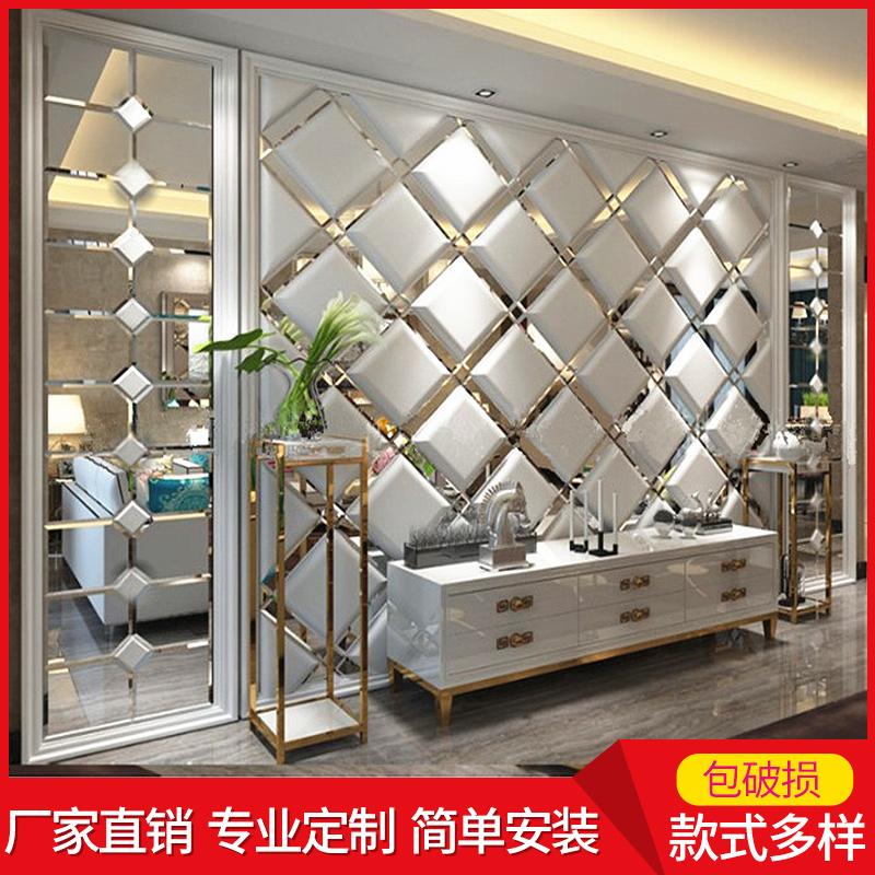 欧式防撞床头客厅电视沙发卧室装饰硬包菱形软包拼镜玻璃3d背景墙