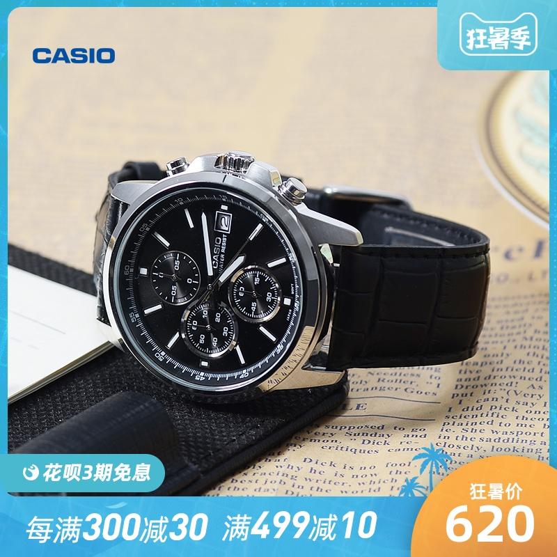 casio旗舰店MTH-5001L防水男士指针商务简约手表卡西欧官网官方