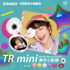 Flagship store official website Casio / Casio TR-M10 selfie artifact beauty of digital cameras TRmini