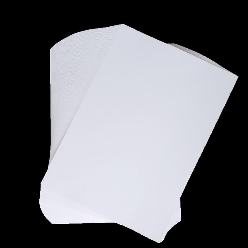 A4銅版紙157克200克250G300克 噴墨激光打印機名片雙麵高光宣傳單