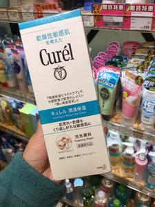 日本Curel珂润泡沫慕丝保湿温和抗敏感深层滋润洁面干燥洗面奶