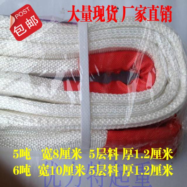 Бесплатная доставка квартира белый кран группа начало вес вешать загрузка кран строп двойная застежка вешать загрузка 5 тонна 6T2M-12 метр