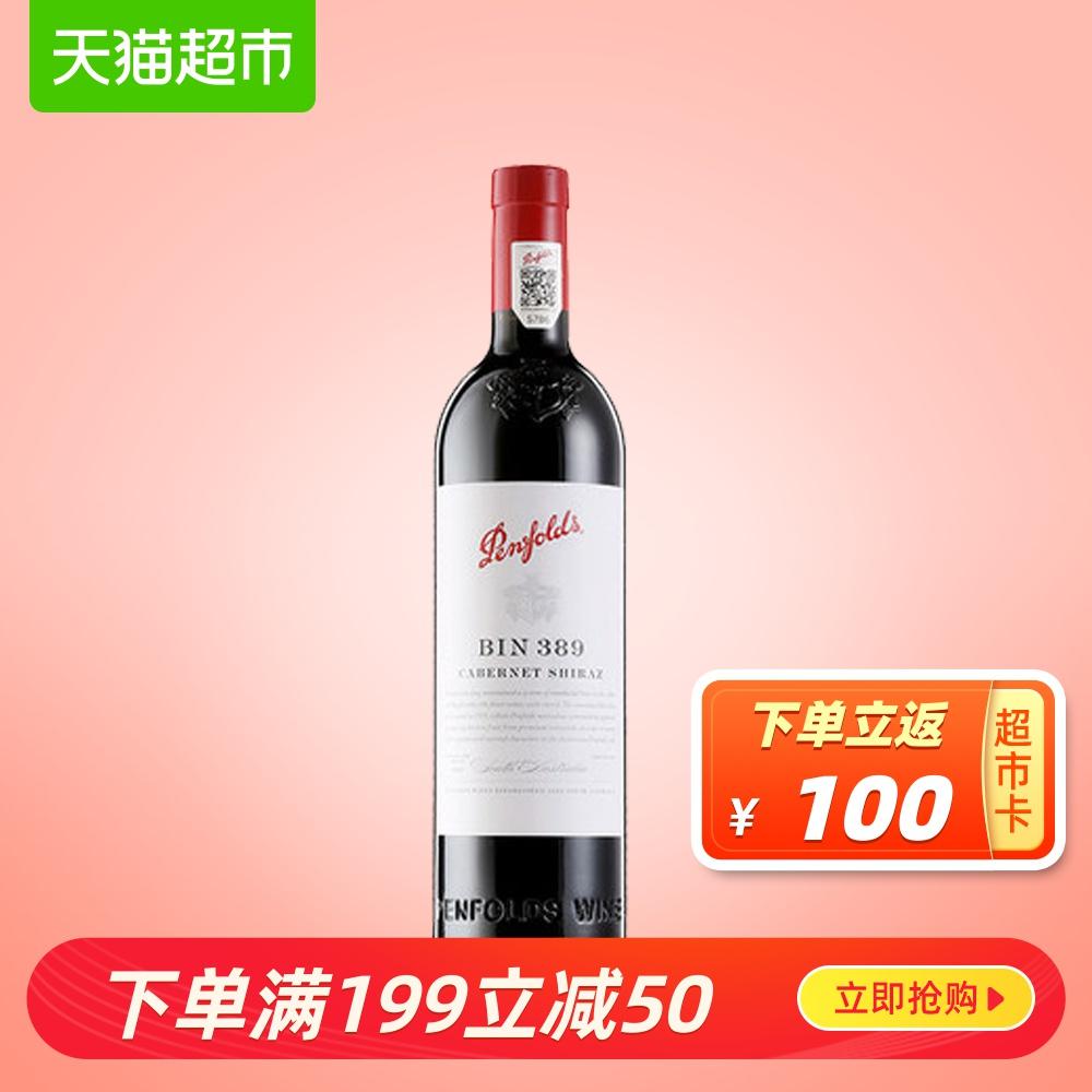 澳洲进口红酒 Penfolds奔富bin389赤霞珠设拉子750
