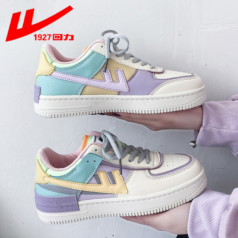 Pull back official flagship store autumn 2021 new Macaron Air Force No. 1 sports shoes female wild white shoes