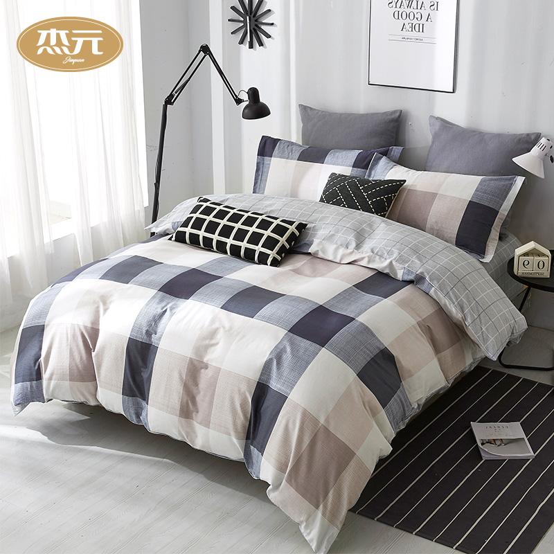 杰元家纺简约格纹40支全棉保暖四件套 纯棉冬季床上用品被套床单