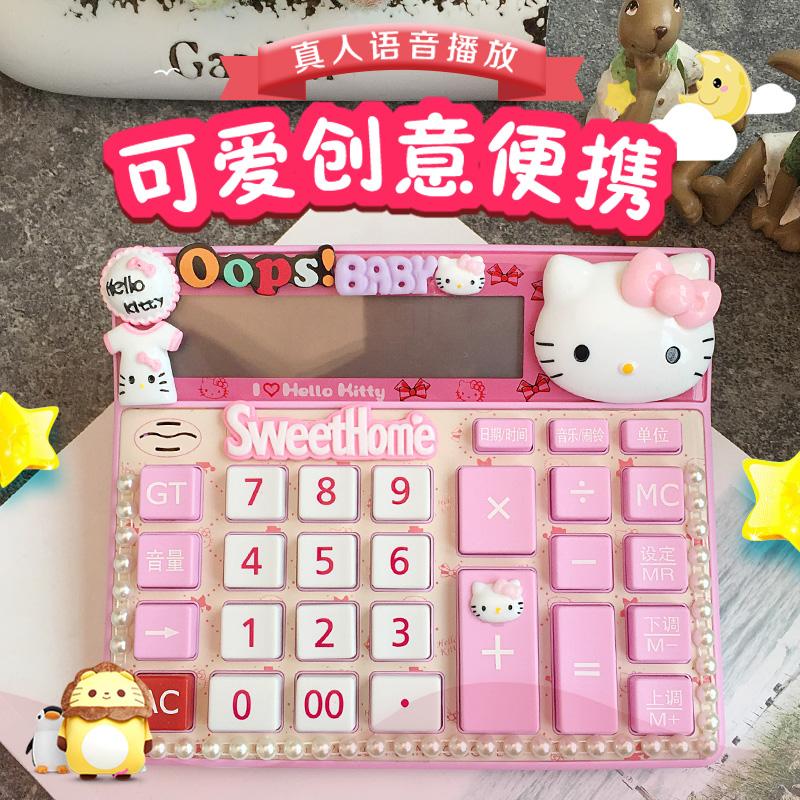 Калькуляторы Артикул 566698235178
