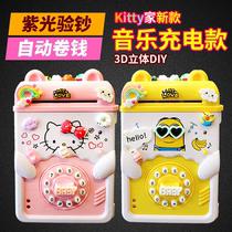 可爱男女孩礼品Kitty创意卡通存钱罐密码箱储钱罐ATM儿童储蓄罐