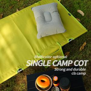 户外轻量折叠床便携式野营床简易行军床陪护午休床露营简易休闲床