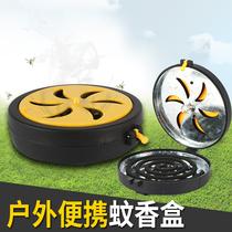 户外便携式蚊香盒可随身携带驱蚊盒防火蚊香架固定托盘野营蚊香炉
