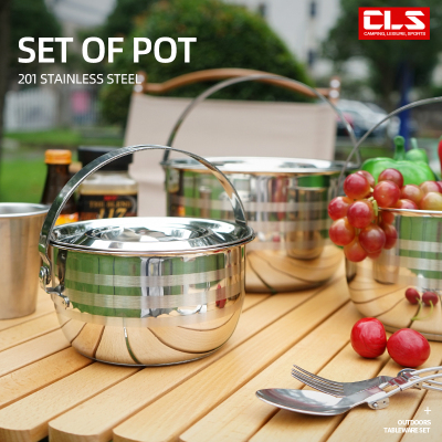 Thickened three-layer pot bottom stainless steel 4-piece cookware picnic barbecue pot camping portable hanging pot household induction cooker pot