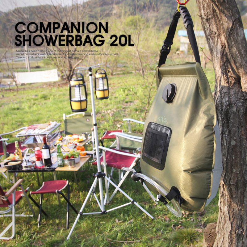 戶外沐浴袋自駕游野營太陽能熱水袋便攜野外洗澡曬水包20L儲水袋