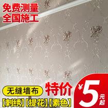 超感觉亚麻墙布素色纯色卧室客厅电视背景墙壁布现代简约无缝墙布