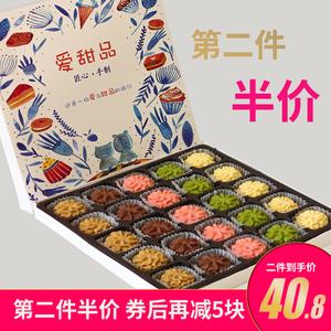 中秋节礼品牛油小花曲奇饼干礼盒装高颜值零食小吃大礼包休闲食品