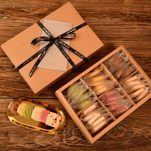 中秋节企业团购礼物品送长辈曲奇饼干礼盒装网红零食大礼包高颜值