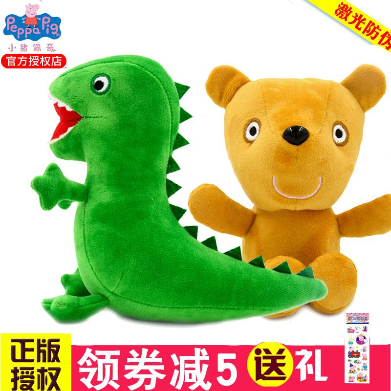 Детские игрушки Артикул 521995360131