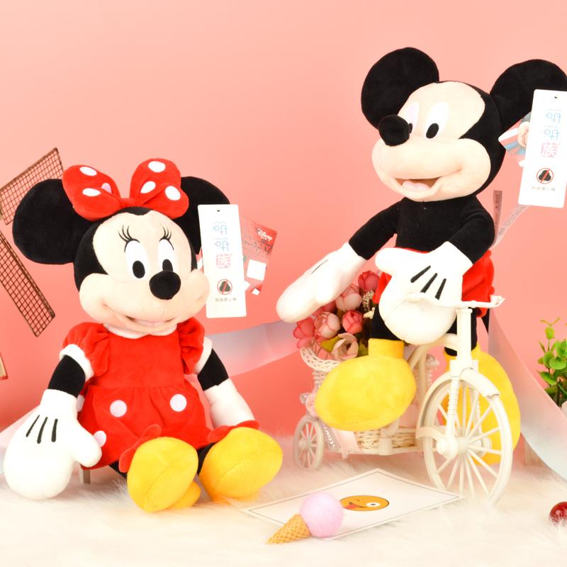 正版迪士尼毛绒玩具米老鼠米奇米妮公仔娃娃儿童玩偶生日礼物女孩(非品牌)