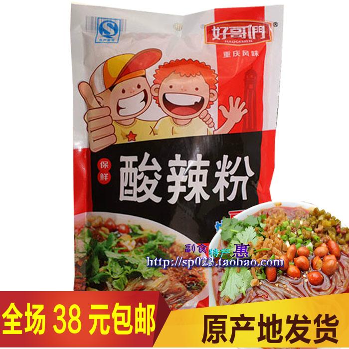 重庆酸辣粉260g(含4包调料) 好哥们酸辣粉 粗粉 酸辣/泡椒/牛肉