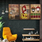 饭店餐厅装饰画烧烤墙面酒吧复古创意个性火锅店标语挂件墙上挂画