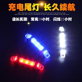 自行车尾灯USB充电山地车配件后警示灯 夜骑行装备单车灯闪
