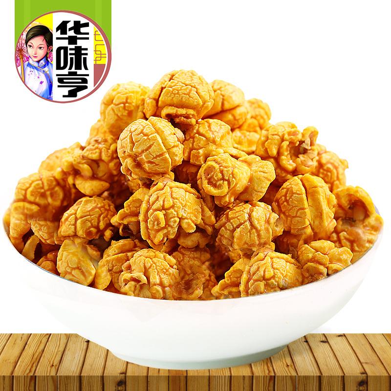 華味亨~奶油味 焦糖味爆米花90g^~2 食品辦公零食香脆玉米花