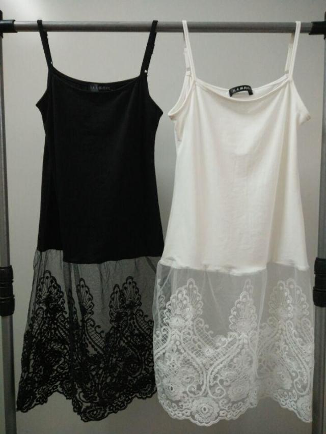 Bottom strap long cotton vest with low top and slim dress