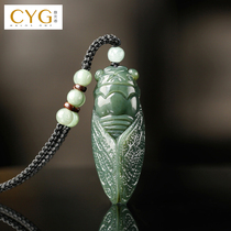 Tzu Yuan Court open Light and tianqing Yuyu pendant Wang Wenchang career academic Jincicada pendant entrance Jewelry gifts