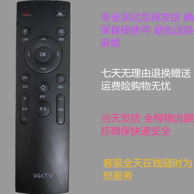 包邮原装康佳液晶电视机 KKTV KW-Y006-1 LED58S1 A55U K32遥控器