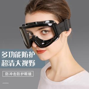 护目镜防风镜骑行防护镜摩托车电动车防尘实验室男女工业劳保眼镜