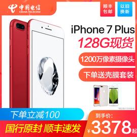 [下单减100送壳膜 128G到手3378元]Apple iPhone 7 Plus全网通4智能手机苹果7p天翼电信官方旗舰店官网8P 6SP图片