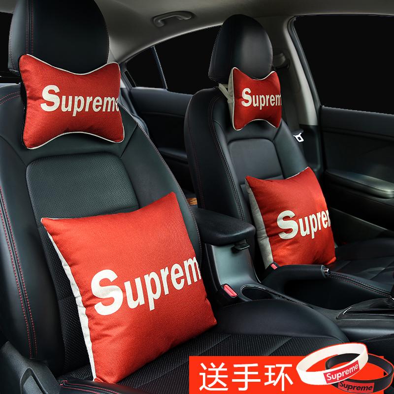 潮牌Supreme汽车头枕一对车载枕头护颈枕车用抱枕靠枕护腰枕用品