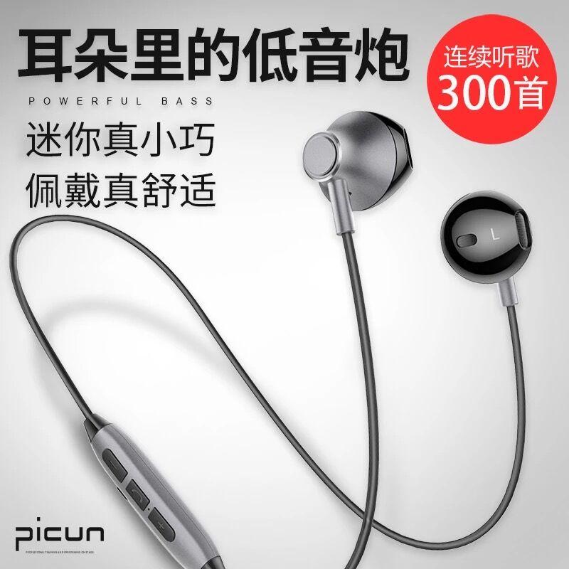 适用苹果 vivo蓝牙耳机运动入耳式 跑步无线挂耳式双耳塞华为通用