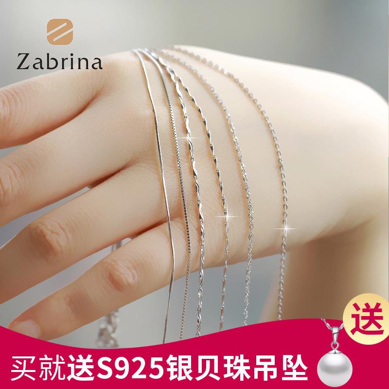 [zabrina旗舰店项链]999纯银项链女锁骨链短款裸链无吊坠月销量633件仅售25元