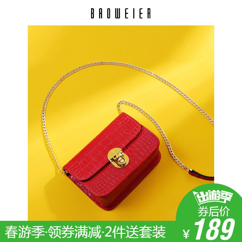 夏季小CK包包女斜挎ins2019最新版網紅潮韓版百搭鏈條小包洋氣上