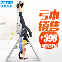Crystal Crystal Inverted machine home inversion yoga artifact cervical spine tensile increase long height fitness equipment