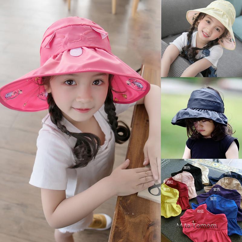 女童遮阳帽夏季亲子儿童防晒帽宝宝帽子男沙滩帽空顶帽太阳帽凉帽