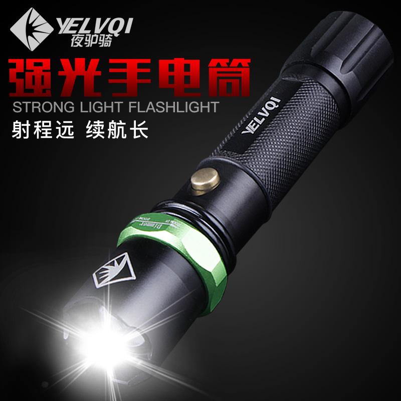 满19.80元可用1元优惠券强光手电筒USB充电可调焦高亮LED远射迷你家用户外防身手电夜骑行